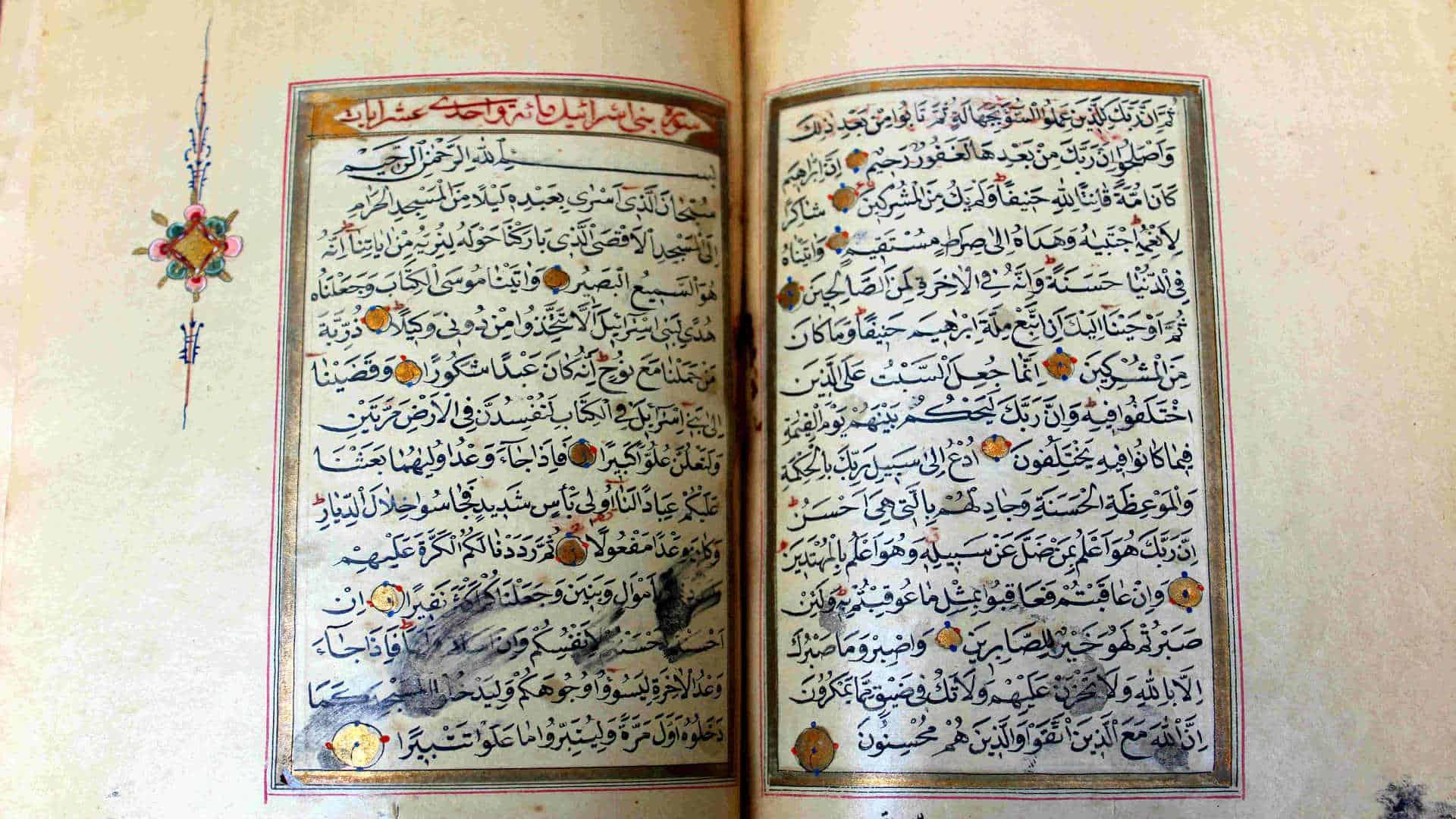 antika el yazma eserler antikagidiyor
